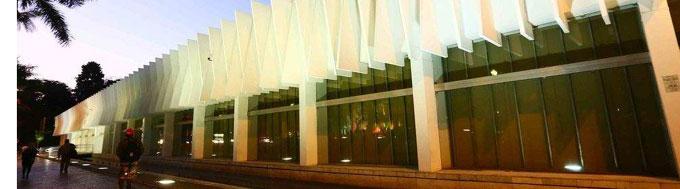 Palácio das Artes Belo Horizonte